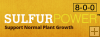 SulfurPower Sulfur Micronutrient - 2.5 Gallons